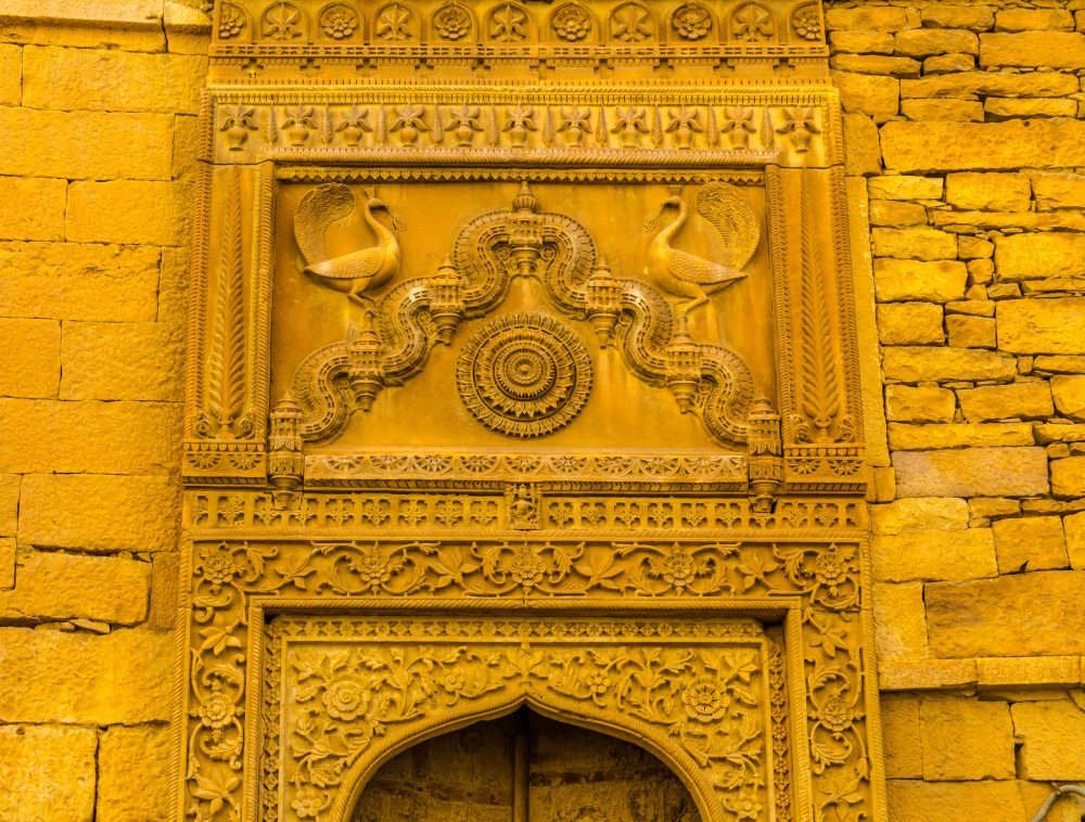 Entrance Jaisalmer